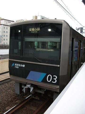 oth-train-414.jpg