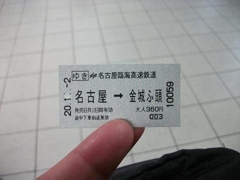 oth-train-417.jpg