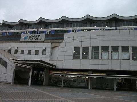 oth-train-418.jpg