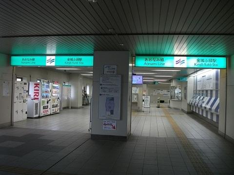oth-train-422.jpg