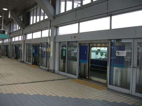 oth-train-423.jpg