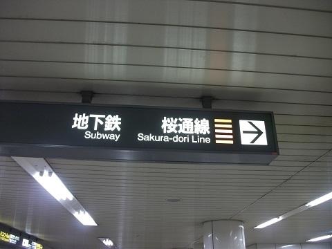 oth-train-426.jpg