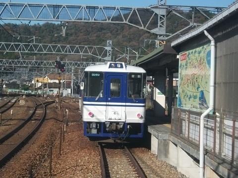 oth-train-450.jpg