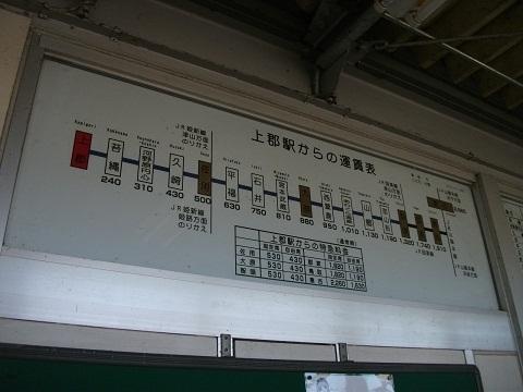 oth-train-451.jpg