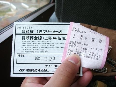 oth-train-453.jpg