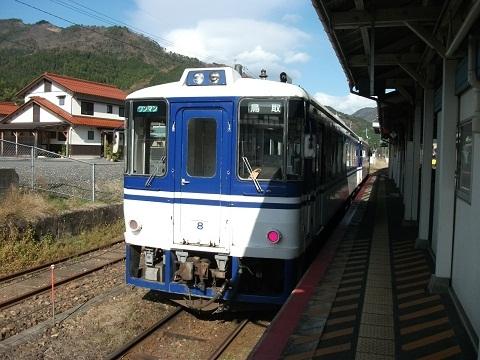 oth-train-454.jpg