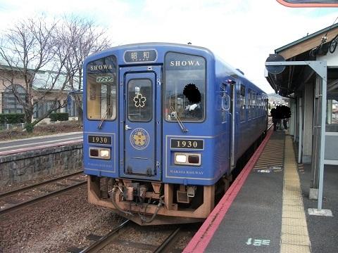 oth-train-456.jpg