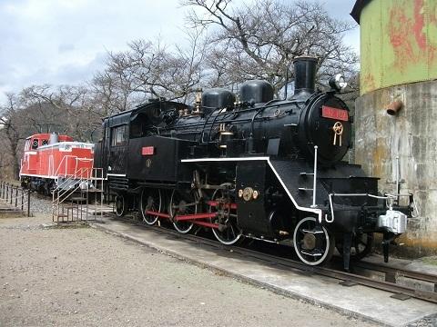 oth-train-470.jpg