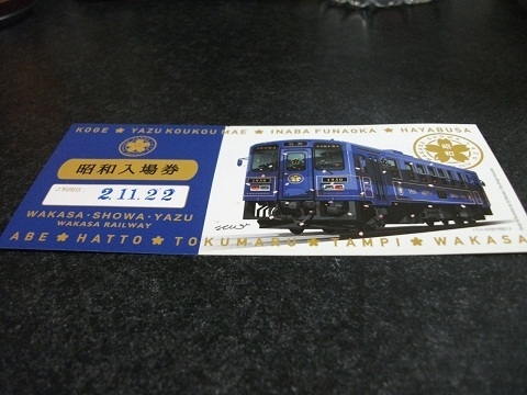 oth-train-471.jpg