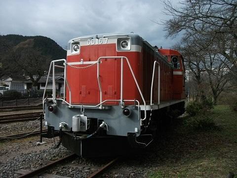 oth-train-472.jpg