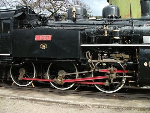 oth-train-473.jpg