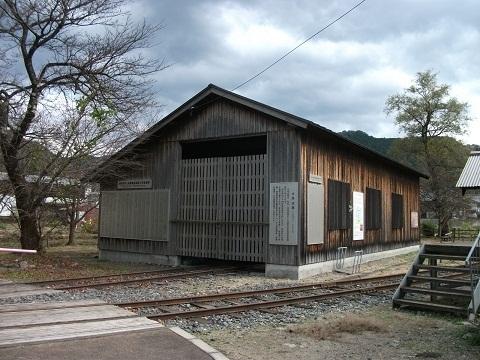oth-train-476.jpg