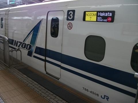 shinkansen-N700-19.jpg