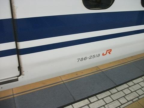 shinkansen-N700-22.jpg