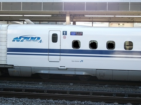 shinkansen-N700-24.jpg