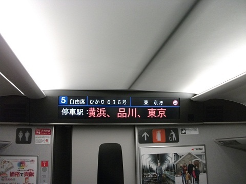 shinkansen-N700S-2.jpg