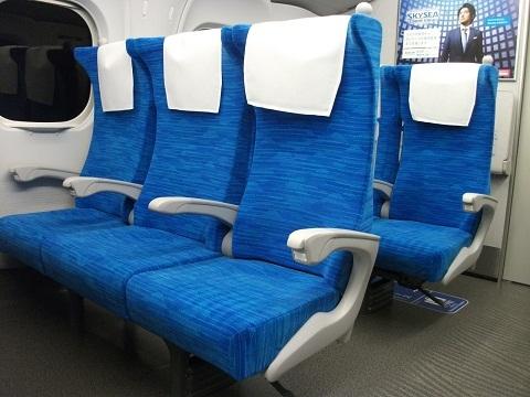 shinkansen-N700S-3.jpg
