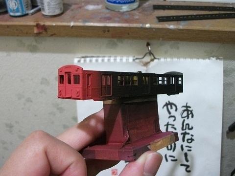 tk7700-N-15.jpg