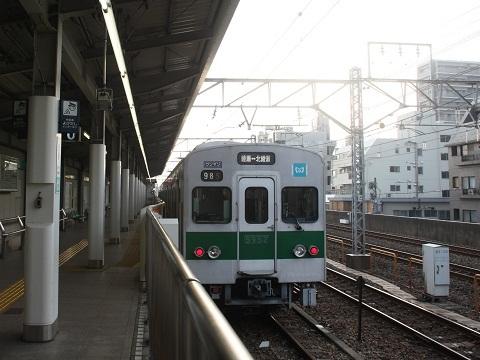 tm5000-1.jpg