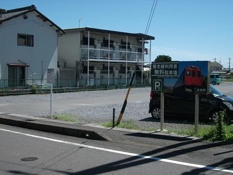 yt-kitaikeno-2.jpg