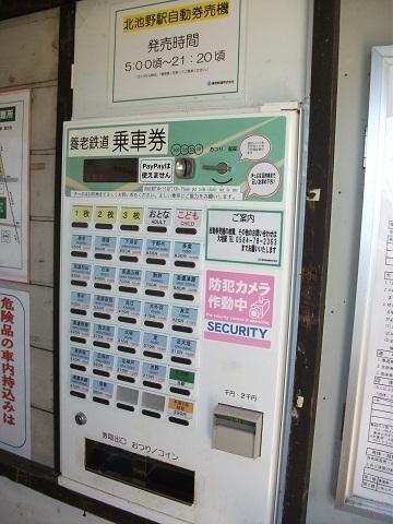 yt-kitaikeno-3.jpg
