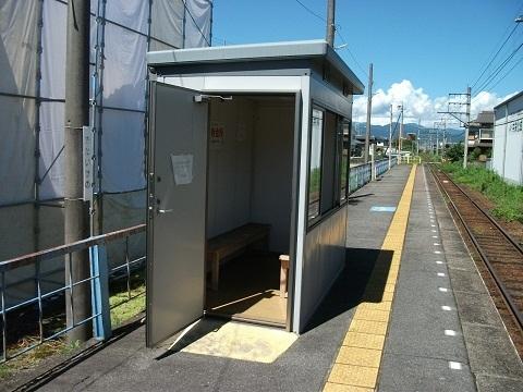 yt-kitaikeno-4.jpg