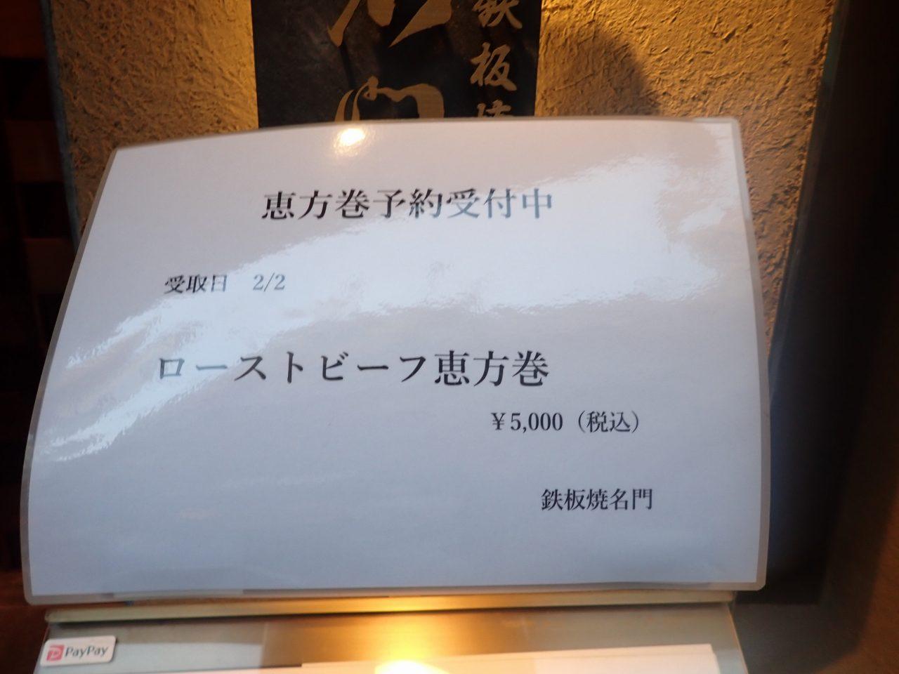 1P1250004.jpg