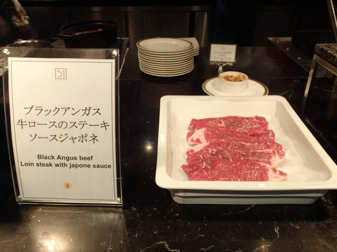 ブラックアンガス牛ロースのステーキソースジャポネ