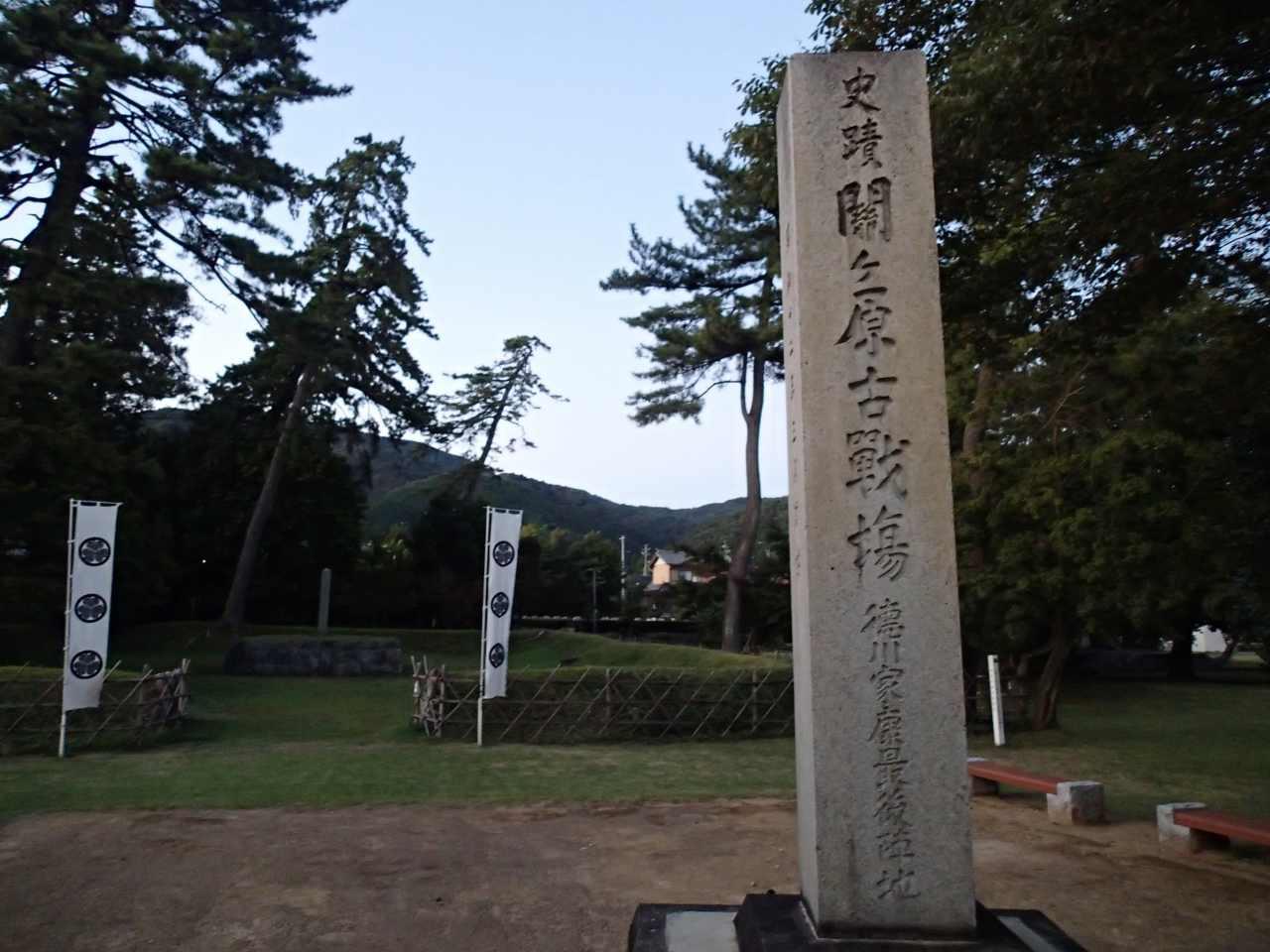 徳川家康最後の陣跡