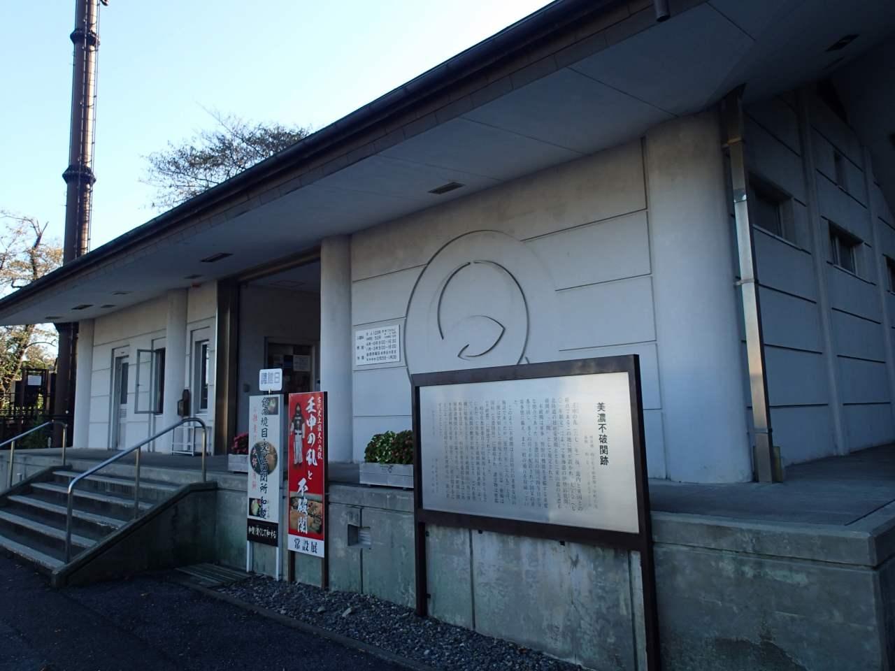 不破関資料館2