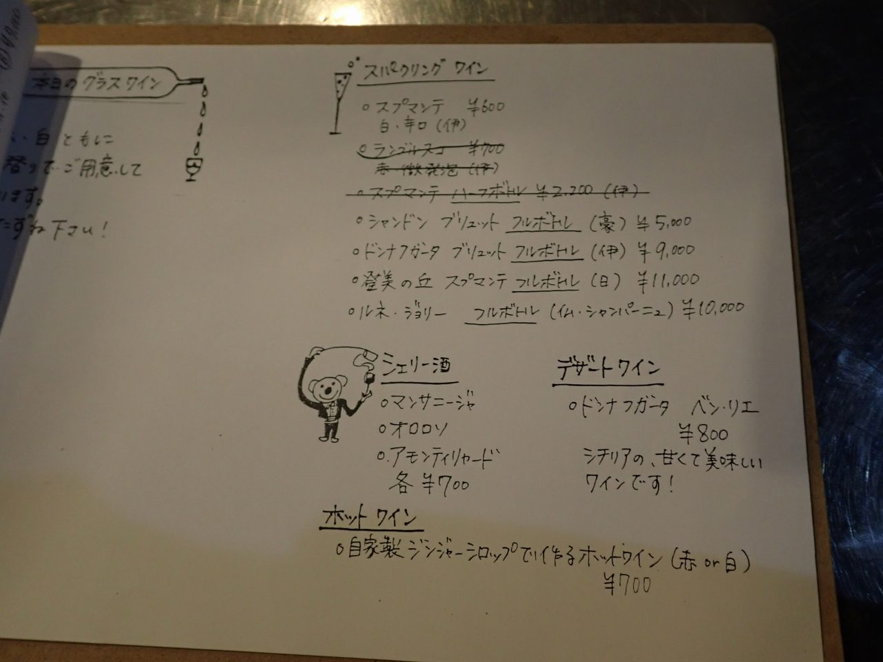 3PC300078.jpg
