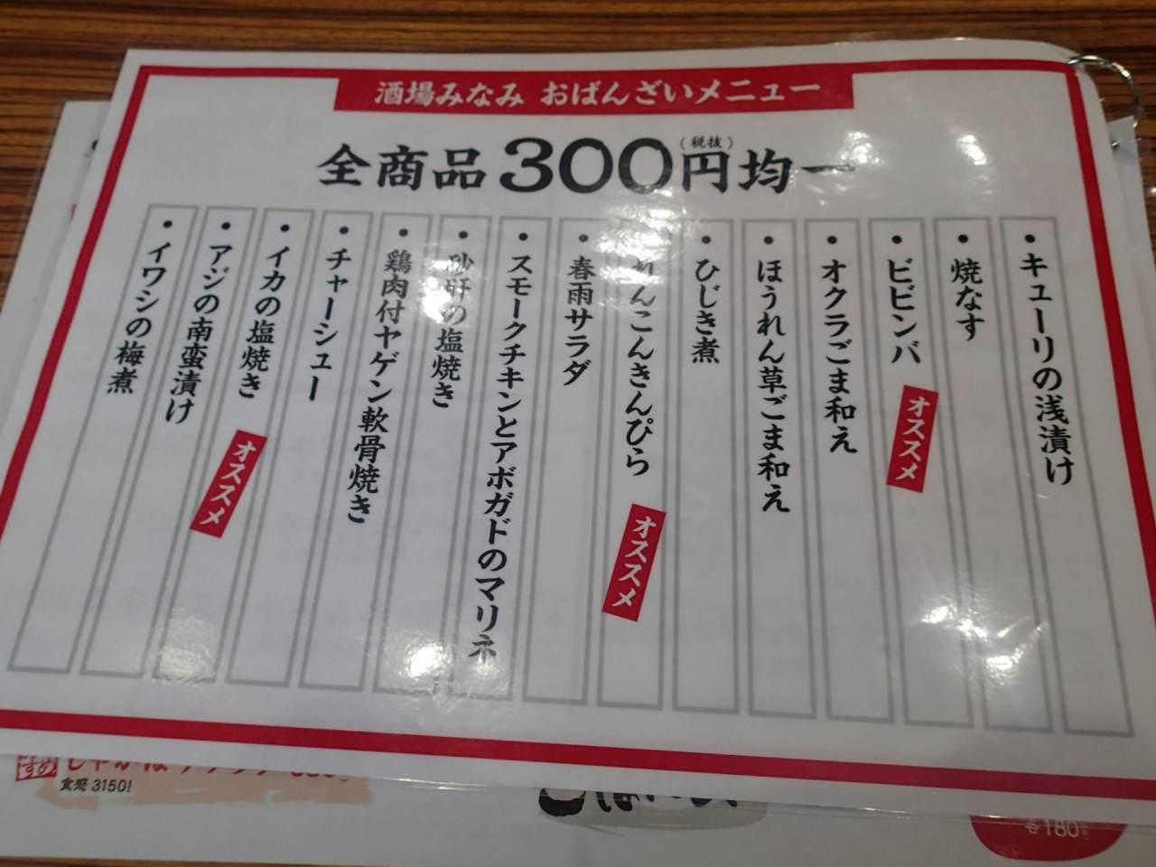 5P7180430.jpg