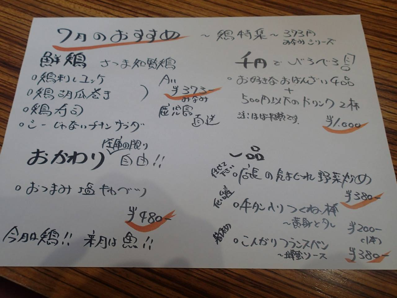 5P7180436.jpg