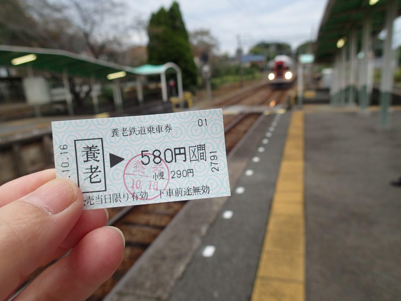 PA160735.jpg