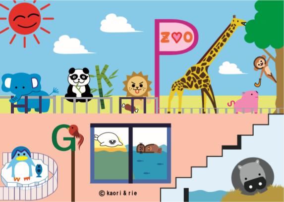 アルファベットABC絵探しfind the alphabet zoo