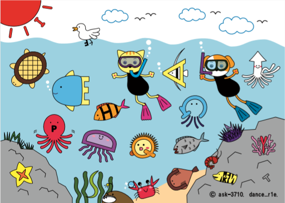 アルファベットABC絵探しfind the alphabet sea