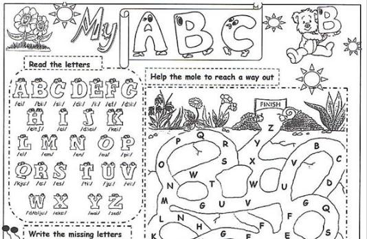 小学校英語楽しいプリント学習アルファベット worksheet