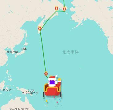 グーグルサンタ追跡google santatracker2