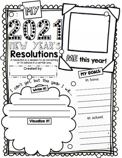 新年の抱負英作文テンプレートNew Year's resolution11