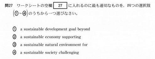 2021年度大学入学共通テストリスニング5-27 2021 kyotsu listening