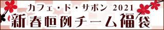 320_banner2021.jpg