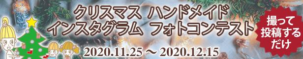 banner_xmas616.jpg