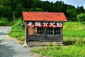 北星駅(6)