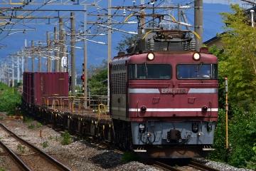 鍋島貨物202009(1)