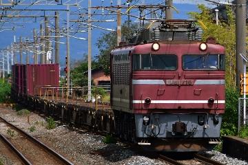 鍋島貨物202009(2)