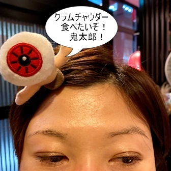 IMG_medama - コピー