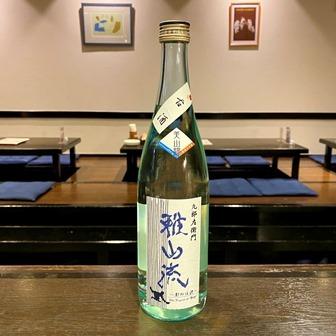九郎左衛門 雅山流 大吟醸生酒無濾過生詰 影の伝説