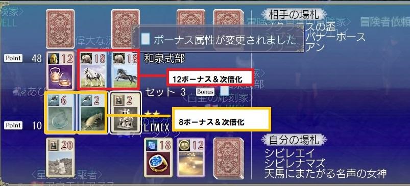 和泉さn3C
