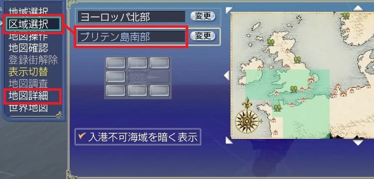 地図の進み方