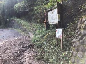ここから旧定峰峠のトレイルに入らなければ失格